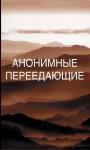 Obl-ka_AP_304x210_14_5-1